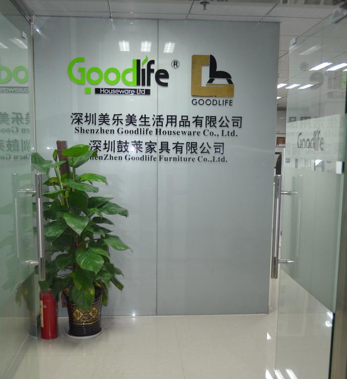 Shenzhen Co Ltd Mail: Nous Shenzhen Goodlife Déménagé Dans De Nouveaux Office